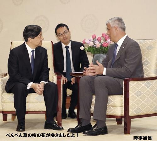 天皇陛下がコソボ大統領と会見