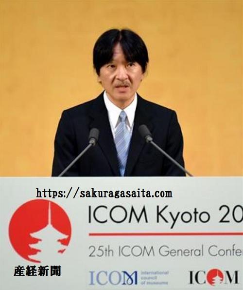 秋篠宮さま日本初開催の国際博物館会議