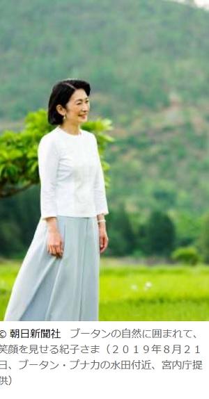 紀子さま53歳