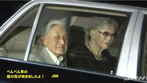 紀子さま53歳お誕生日上皇上皇后がお祝いに