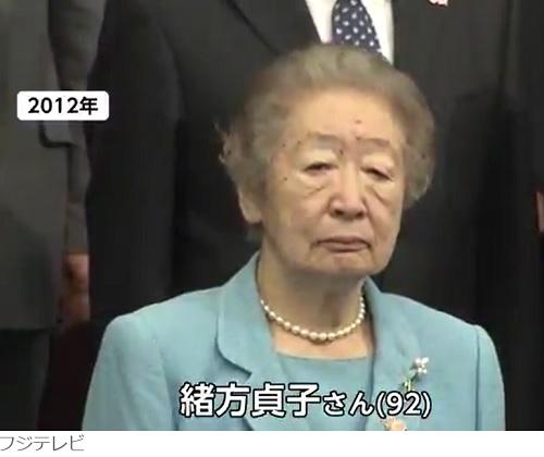 緒方貞子さん死去上皇后弔問