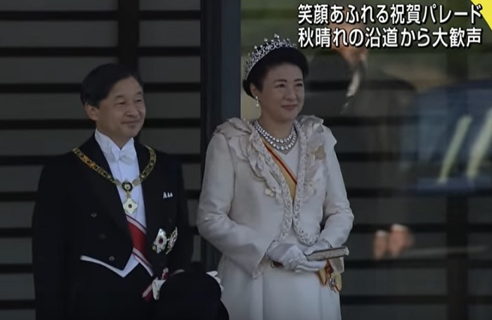 雅子皇后と天皇
