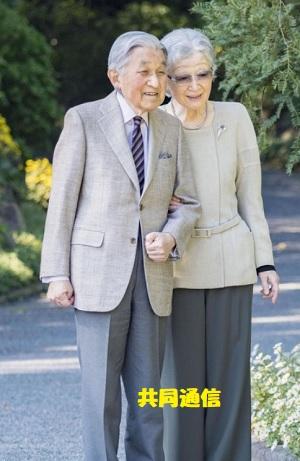 上皇86歳誕生日
