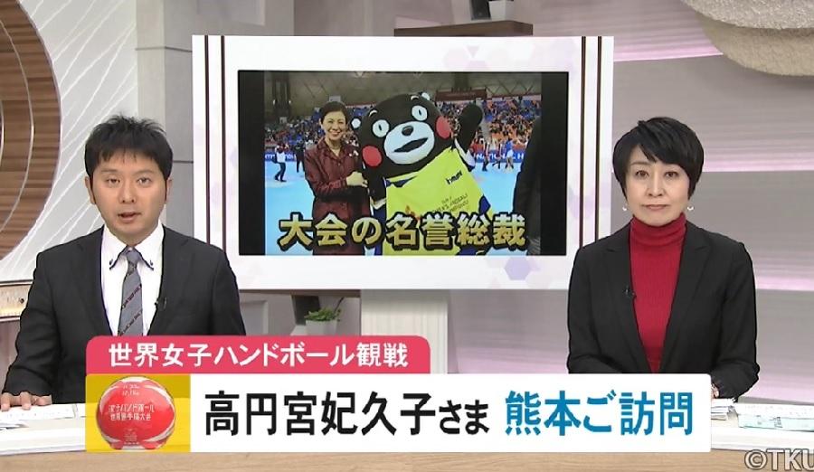 久子さま2019年12月9日熊本入り