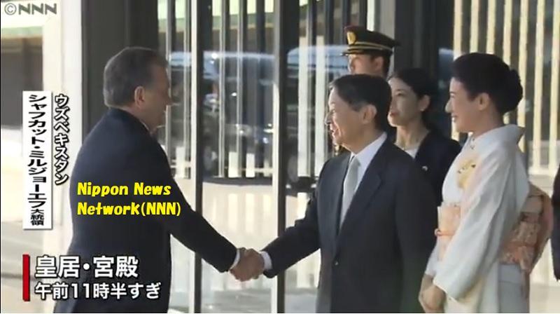 天皇皇后雅子さまウズベキスタン大統領