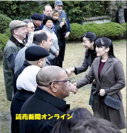 眞子さまと佳子さま、鴨場で各国大使らおもてなし