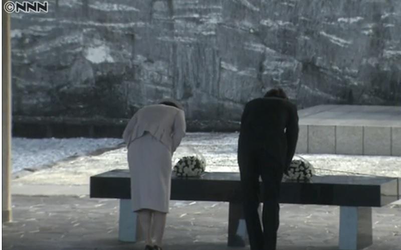 秋篠宮殿下紀子さま沖縄訪問糸満市の国立沖縄戦没者墓苑で献花