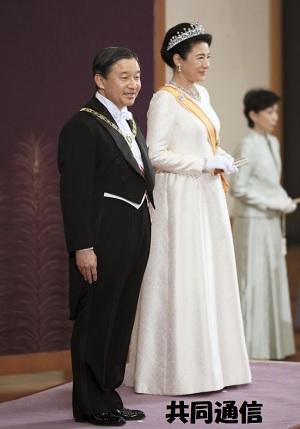 新年祝賀の儀の天皇と皇后雅子さま