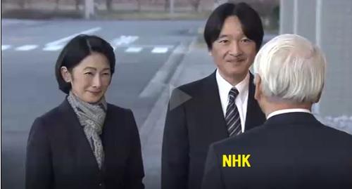 阪神淡路大震災追悼式典のため秋篠宮両殿下兵庫県入り