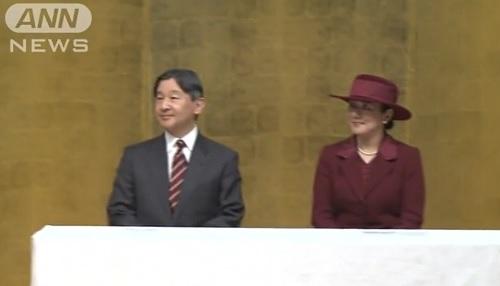 障碍者施設40周年式典天皇皇后雅子さま