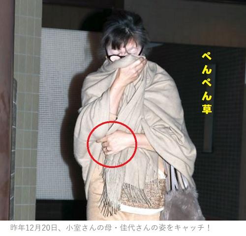 2019年小室圭母親の指に指輪