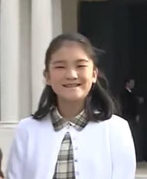眞子さま中学三年生