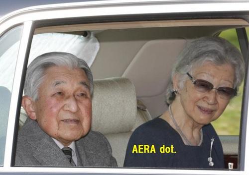 美智子上皇后と上皇