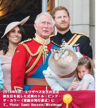 ヘンリー王子メーガン、チャールズ皇太子