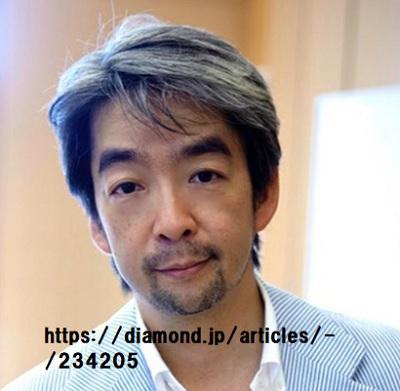 渋谷健司・節子さんの元夫