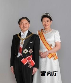 天皇と皇后雅子さま