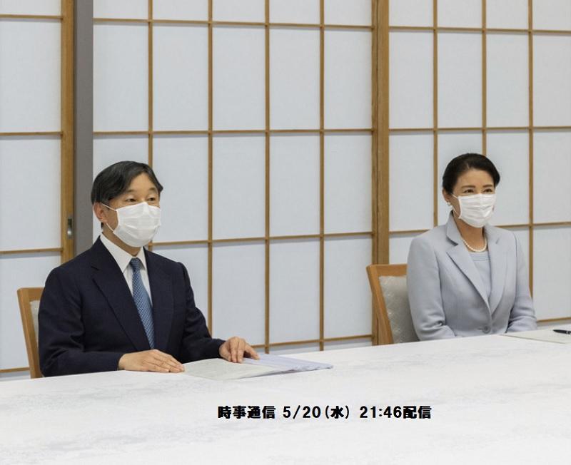 天皇皇后日本赤十字社ご進講
