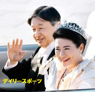 令和天皇皇后即位パレード