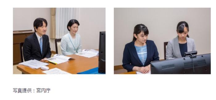 日本赤十字社ご進講秋篠宮殿下紀子さま眞子さま佳子さま