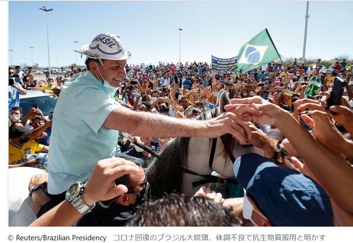 ブラジル大統領新型コロナ陰性後も体調不良