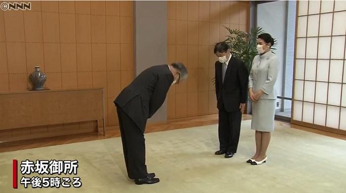 天皇雅子皇后経団連から説明を受ける