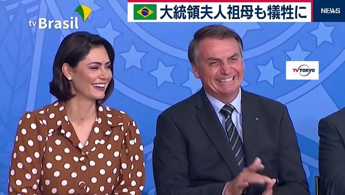 ブラジル大統領夫人の祖母、新型コロナで死去2