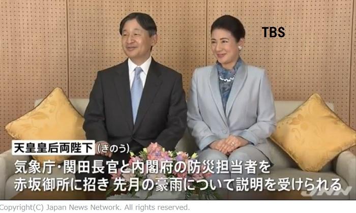 天皇と皇后雅子さま防災担当者から話を聞く