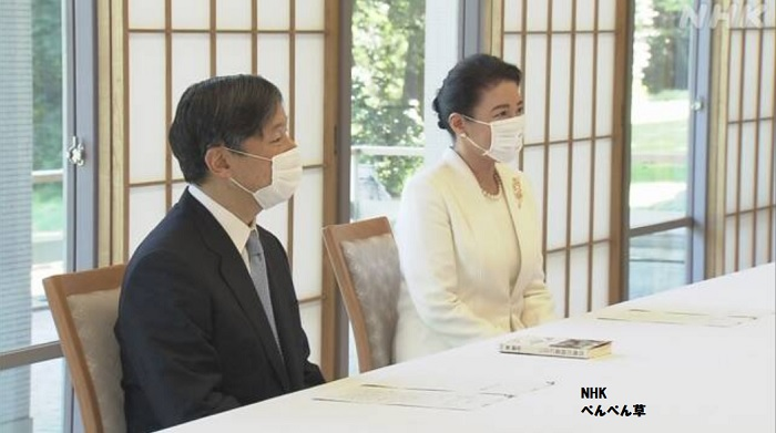 天皇皇后雅子さま国連の軍縮部門トップと面会