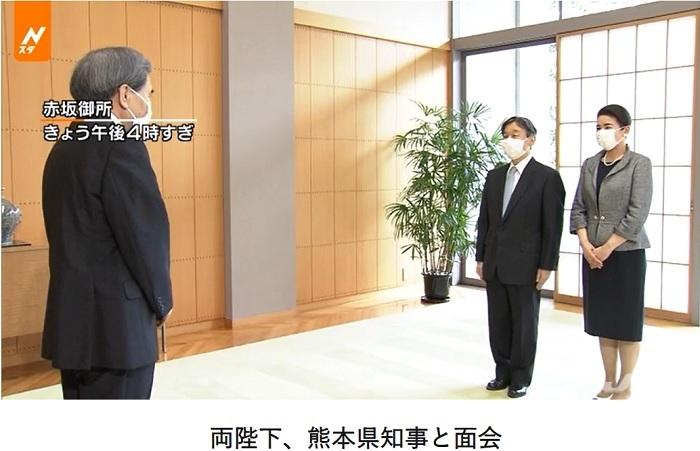 天皇皇后雅子さま熊本県知事と面会