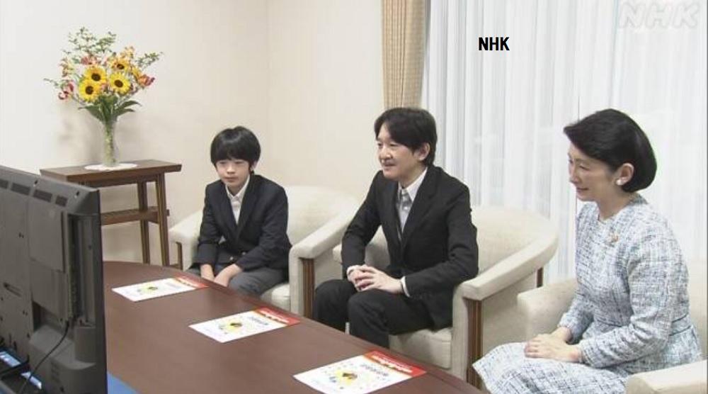 秋篠宮殿下紀子さま悠仁さま全国高校総合文化祭の開会式オンラインでご覧に