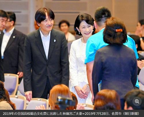 2019年高校総合文化祭秋篠宮殿下紀子さま