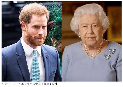 エリザベス女王とヘンリー