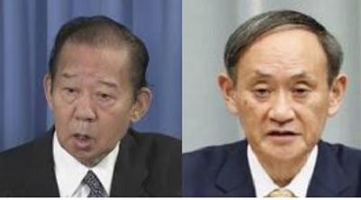 菅首相と二階