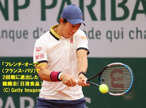 錦織圭全仏オープン初戦勝利