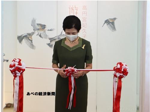高円宮妃久子殿下写真展「遊風の鳥たち」オープニングセレモニーでテープカット2020年