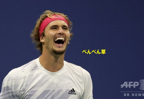 2020年ズベレフが初の全米オープンテニス決勝へ