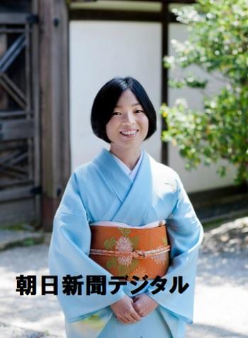 彬子さま京都