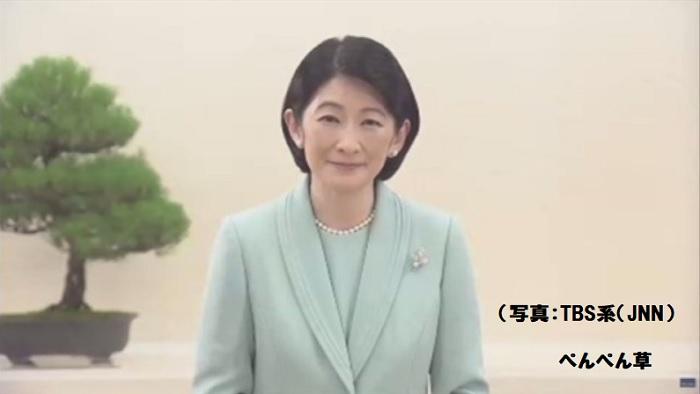 紀子さま「肺の健康世界会議」に英語でビデオメッセージ