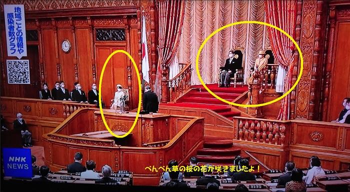 天皇皇后と共に眞子さんが国会議会制度130年式典に出席