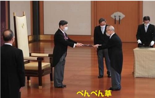 文化の日天皇陛下親授式