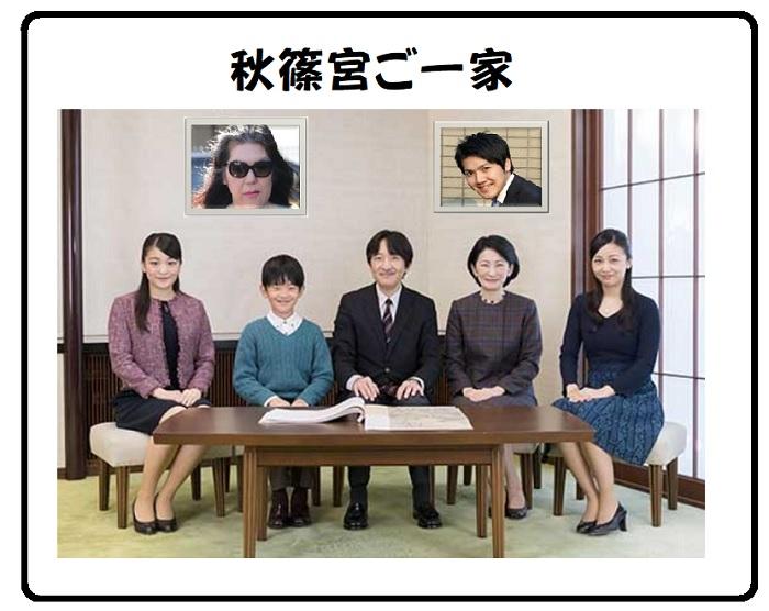 秋篠宮ご一家写真