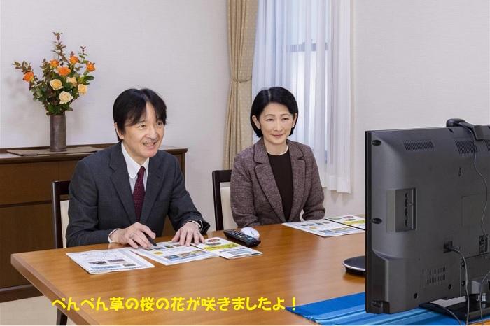 秋篠宮殿下紀子さま福井と宮邸つなぎご懇談020年10月29日
