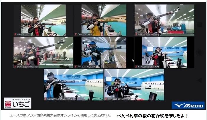 久子さまライフル射撃で初のオンライン国際親善大会観戦