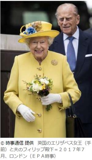 エリザベス女王が新型コロナのワクチンを接種した