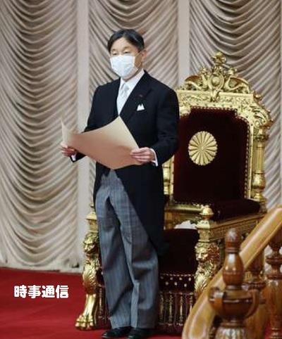 第204通常国会の開会式天皇陛下がお言葉