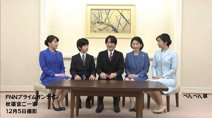 2021年秋篠宮ご一家紀子さま眞子佳子さま