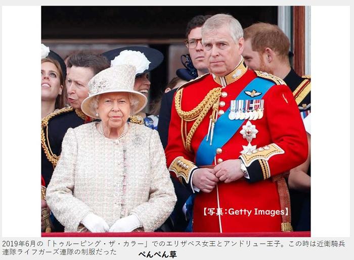 エリザベス女王と軍服姿のアンドリュー王子