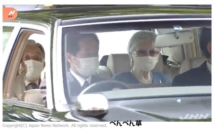 上皇上皇后が皇居の宮内庁病院で定期健診