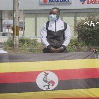 ウガンダ選手が行方不明「日本で仕事したい」と、書き置き