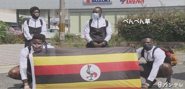 ウガンダ選手逃亡
